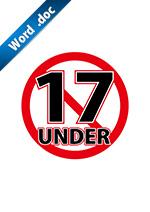17歳未満禁止の標識アイコンの貼り紙ワードテンプレート