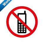 携帯電話禁止標識アイコンの貼り紙ワードテンプレート