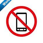 スマートフォン禁止標識アイコンの貼り紙ワードテンプレート