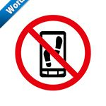 歩きスマホ禁止標識アイコンの貼り紙ワードテンプレート