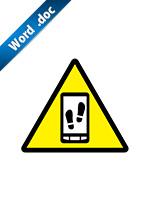 歩きスマホの注意標識アイコンの貼り紙ワードテンプレート