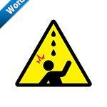 頭上水漏れ注意標識アイコンの貼り紙ワードテンプレート