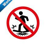 のる・踏みつけ禁止標識アイコンの貼り紙ワードテンプレート