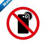 スマホ撮影禁止標識アイコンの貼り紙ワードテンプレート