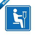 怪我をしている方を表す優先席案内標識アイコンの貼り紙ワードテンプレートデータ