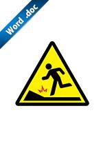 傾斜注意標識アイコンの貼り紙ワードテンプレート