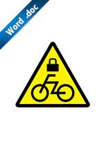 自転車の鍵かけ注意標識アイコンの貼り紙ワードテンプレート