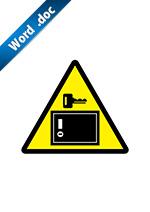 貴重品管理のロッカー使用を促す注意標識アイコンの貼り紙ワードテンプレート