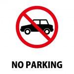 英語の駐車禁止の注意貼り紙テンプレート