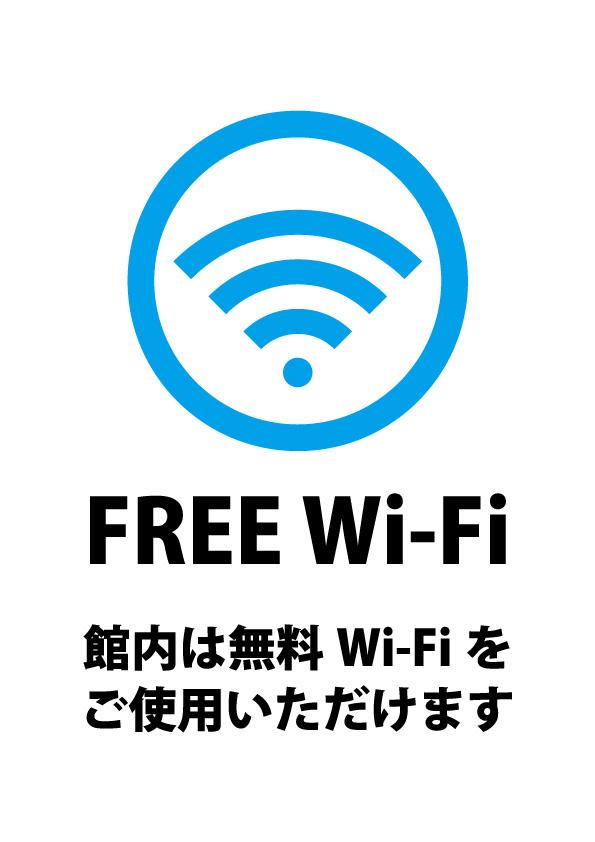 ローソン pdf 印刷 wifi