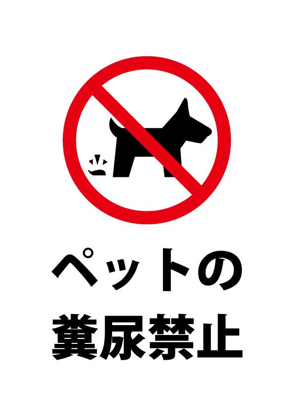 pdf ダウンロード禁止 印刷可能