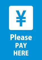 英語でのお会計・支払いの案内貼り紙テンプレート