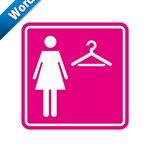 女性用の更衣室・試着室(ピンク)の案内標識アイコンの貼り紙ワードテンプレート