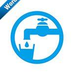 飲料水・飲料可の標識アイコンの貼り紙ワードテンプレートデータ