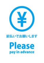 日本語と英語で前払いをお願いする案内貼り紙テンプレート